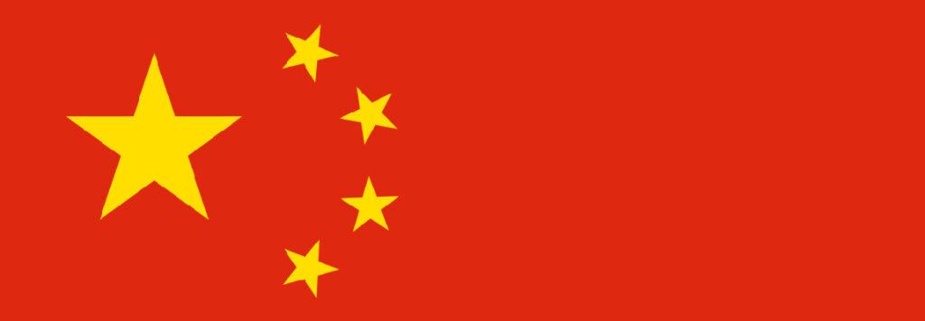 La lunga corsa della Cina: la politica energetica interna