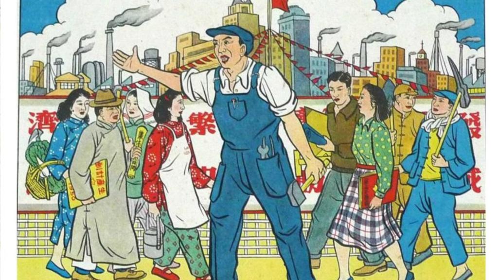 Pianeta Cina – Ciclo d'incontri