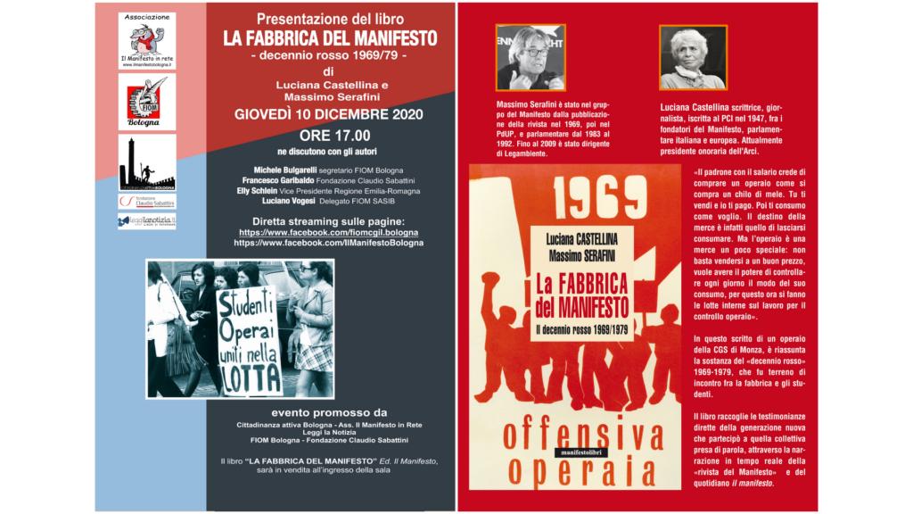 """10/12/20: Presentazione del libro """"La fabbrica del manifesto"""""""