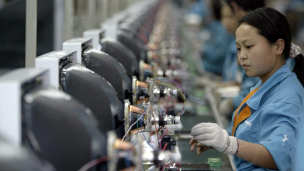 Project China. Un progetto chiamato Cina